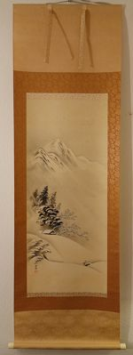 Hanging scroll - Winter landscape - signed and sealed 'Yoshikuni' 芳洲- Japan - Late 20th century