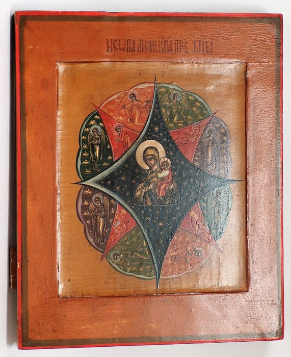 "Russian Orthodox Icon – ""Burning Bush"" - tempera on a wooden board – around 1900"