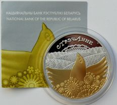 Belarus - 20 roubles 2010, Costumes and Traditions - silver and gold