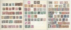 Portugal 1853/1950s - Lot of stamps.