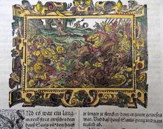 Virgilius Solis (1514-1562) - woodcut 'War between David & Saul' - 1590