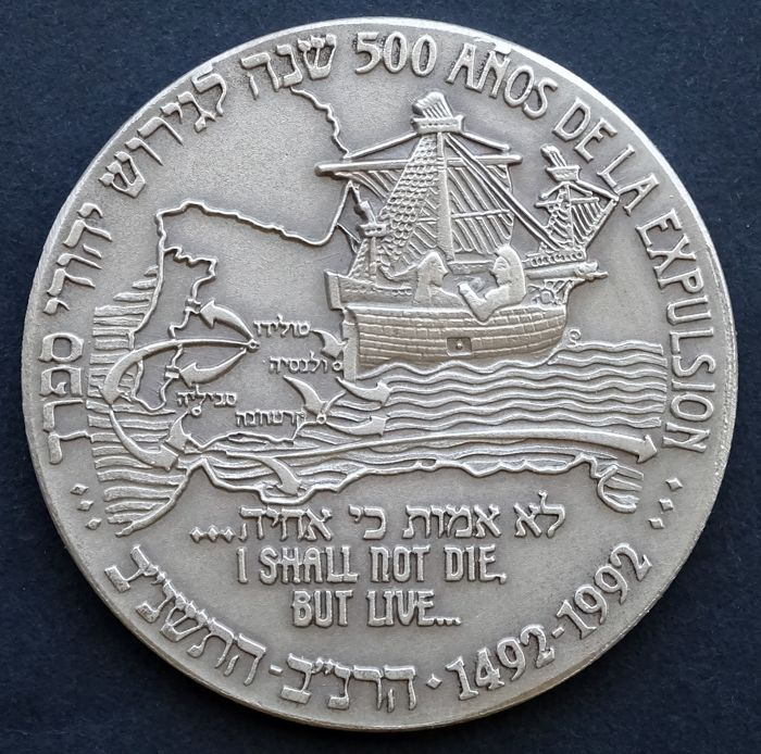 Israel - Medal 1992 '500th Anniversary of the Expulsion from Spain' - silver