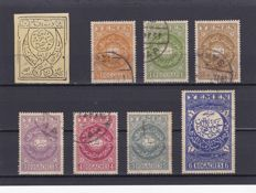 Middle East 1885/1950 - a selection plus Pakistan and Bahawalpur