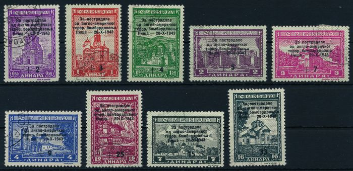 "German Occupation Serbia - 1943 - ""Aid for the Bomb-Damaged"" Michel 99-107"