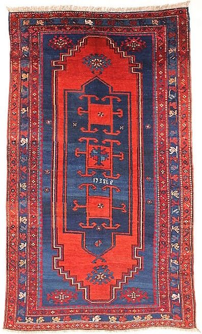 Antique Russian Kazak: 245 x 143 cm
