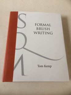Tom Kemp - Formal Brush Writing - 1999