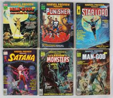 Marvel preview - 12x sc - Including #4 (1st Appearance of Star-Lord) - 1st printing (1975/1979)