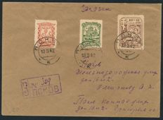 German occupation of Russia - 1941 - city coat of arms, cathedral and help for nurseries, Michel 10-13 on registered letter