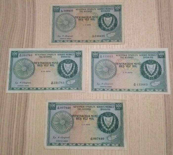 Cyprus - 4 x 500 mils 1975 and 1979 (3)  - Pick 42b and 42c