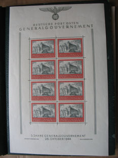 General Government 1944, sheetlet Michel number 125 with Krakow Castle and Copernicus sheetlet, Michel no. 104