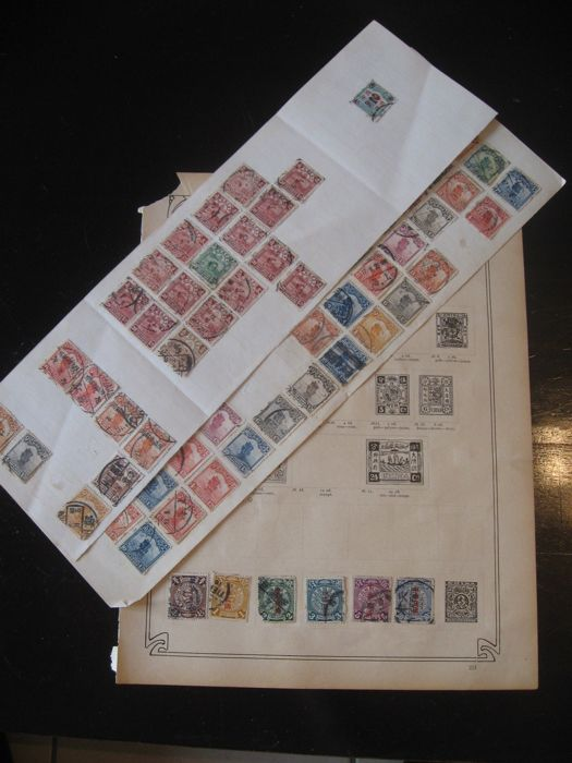China 1880/1910 – Stamp Collection including small candarin stamps
