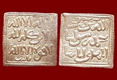 Spain - Almohad dirham, anonymous (Fez mint) - 14 mm / 1.55 g