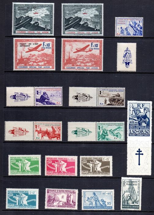 France 1941/1943 – French Volunteers – National Liberation Committee – Francisque stamps