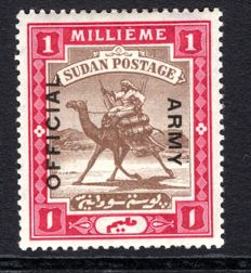 Sudan - 1m brown and Carmine, Stanley Gibbons A3, Army Official Overprint