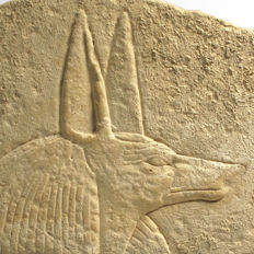 Egyptian Limestone Relief of Head of Anubis, 20 cm. W.
