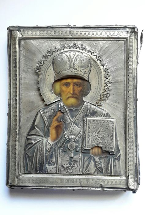 Icon of St. Nicholas with Rizza, with certificate of authenticity - Russia - 19th century