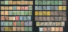 General Colonies 1859/1908 – Stamp collection – between Yvert no. 1 and 59