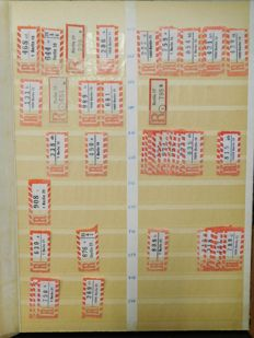Western/Eastern Europe 1950/1980 - batch of stamps in various stock books, including registered labels