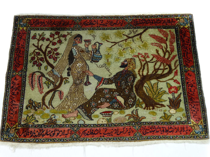 Signed Silk Kashmir - 97 x 67 cm - India
