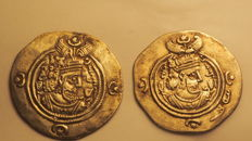 Sassanid Empire - 2 coins: drachma Tabaristan, approx. 786 AD (x2)