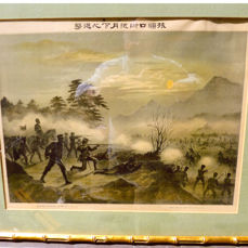 Original hand-coloured lithograph from the 1st Sino - Japanese war, 1894-95