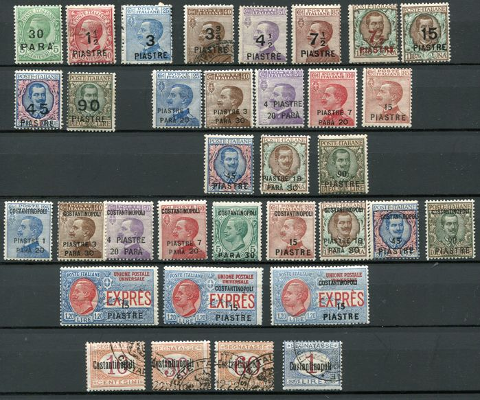 Levant  1909/1923 - Small collection