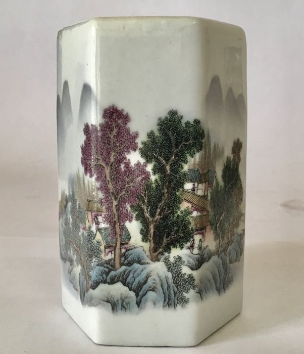 A Scolars famille rose porcelain Brush pot , Bitong - China - End of 20th century