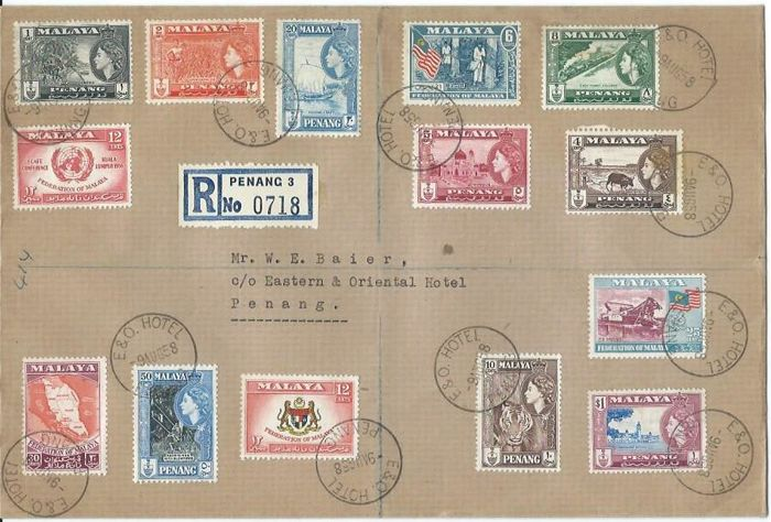 Malaysia, Penang - 2 Covers + 4x uncut S/S Malaysia Insects from 1998