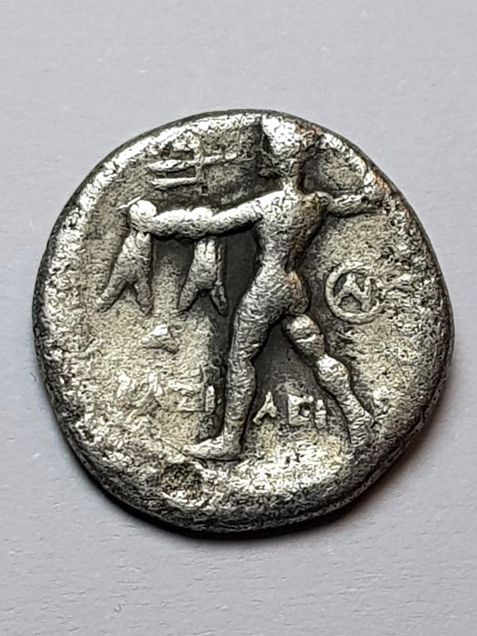 Greek Antiquity - Kings of Macedon. Demetrios I Poliorketes, 306-283 BC. AR Drachm, Tarsos mint