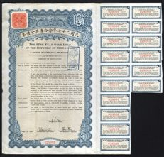 China - The 27th Year Gold Loan of the Republic of China, $5 United States Dollar Bond - 1938