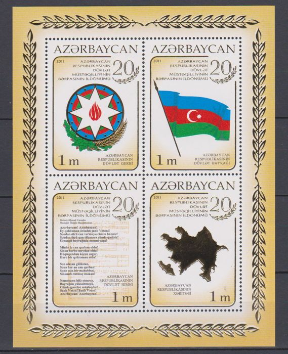 Azerbaijan 1920 and 1993/2017 - Collection of stamps