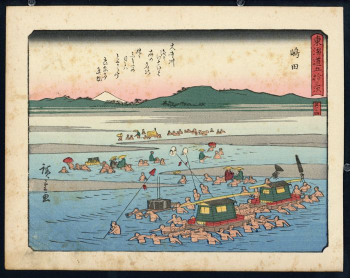 "Woodblock print by Utagawa Hiroshige (1797-1858) (reprint) - 'Shimada' from the series ""Fifty-three Stations of the Tôkaidô Road"" - Japan - Early 20th century"