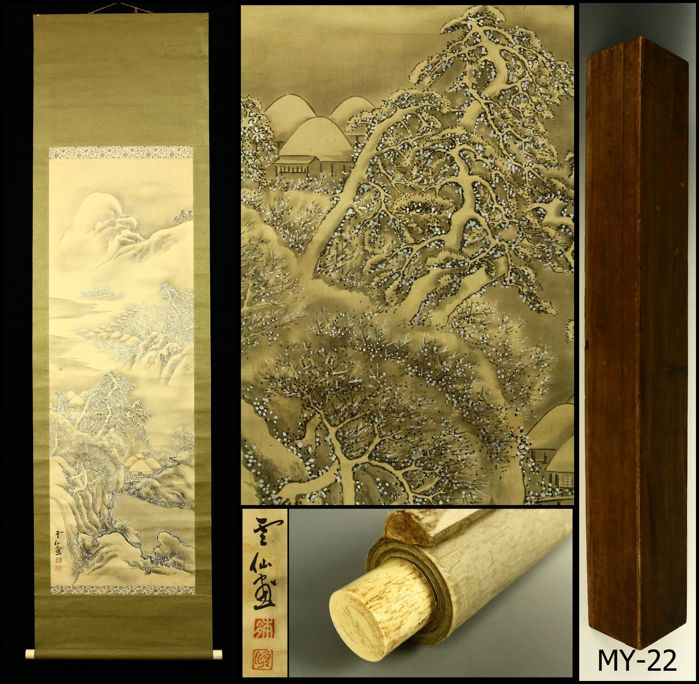 """Hand painted hanging scroll signed 'Unsen' 雲仙 - """"Winter Scenery"""" - Japan - ca. 1920-1930 (Taisho Period) w/box"""