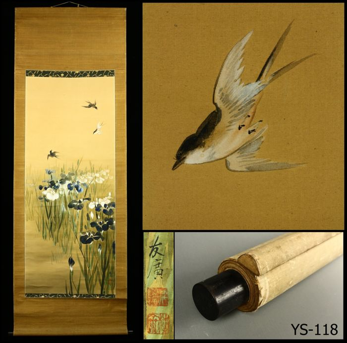 "Hand painted hanging scroll - Signed 'Tomohiro' 友廣 - ""Swallows and Iris"" - Japan - ca. 1930-40 (Showa period)"