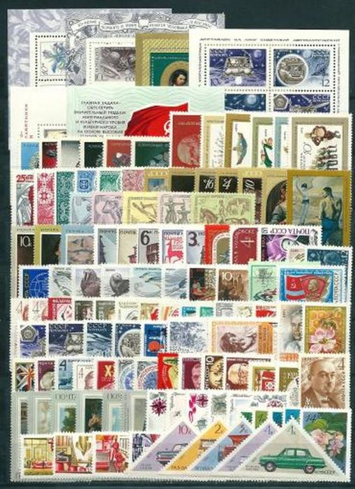 Soviet Union 1971/1972 - сomplete year sets, small sheets - Michel 3843/Bl. 82
