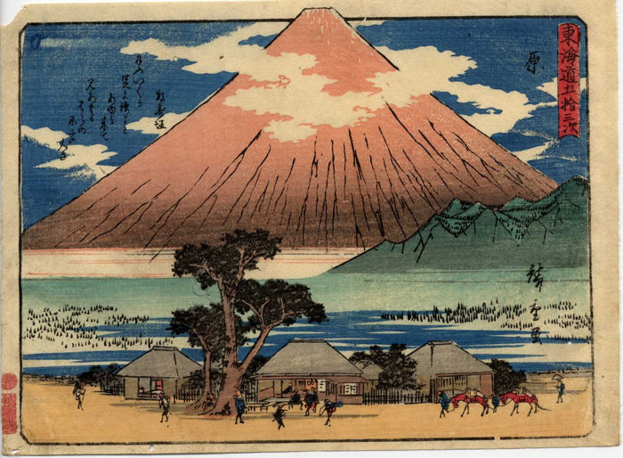 "Original woodblock print by Utagawa Hiroshige (1797-1858) - 'Hara' from the series ""Fifty-three stops on the Tôkaidô Road"" (Tokaido Kyoka) - Japan - 1840"