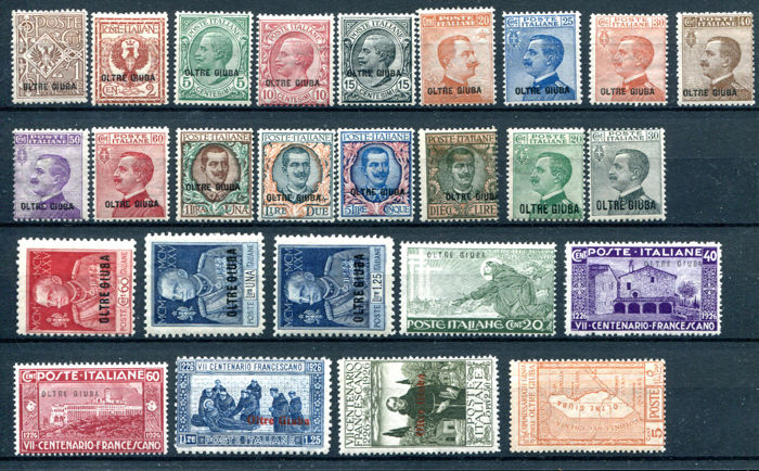 oltregiuba jubaland 1925 1926 collection of ordinary post stamps