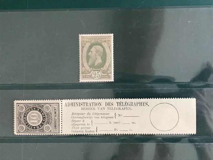 Belgium 1889/1897 - Telegraph discharge stamp with strip and telegraph stamp 25 Franc - OBP TG10 and RT1a