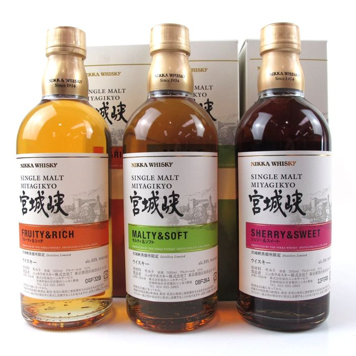 3 bottles - Nikka Whisky Miyagikyo sherry and sweet, malty and soft, fruity and rich - Combo package
