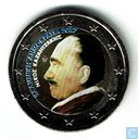 "Griekenland 2 euro 2017 ""60th anniversary of the death of the writer Níkos Kazantzákis"""