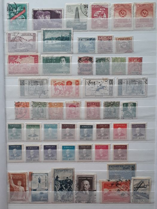 China - Stamps and Block