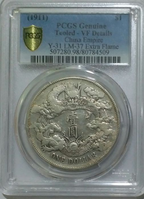 China, Empire - Dollar (Yuan) 1911 extra flame in PCGS Slab - silver