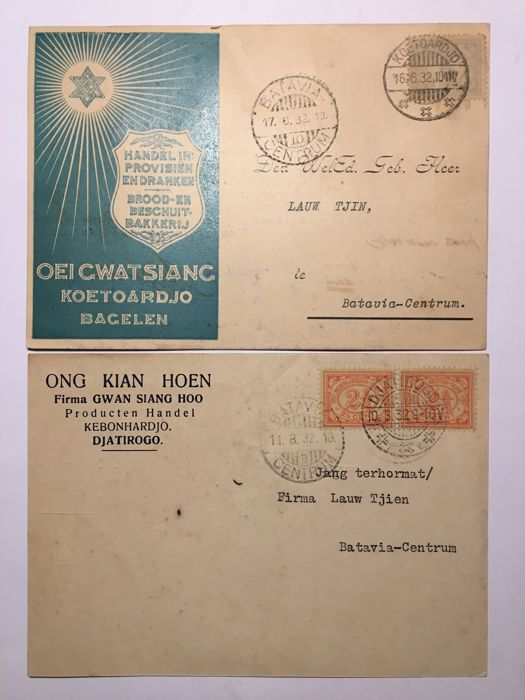20x Indonesia/Ned.- Indie - advertising old postcards