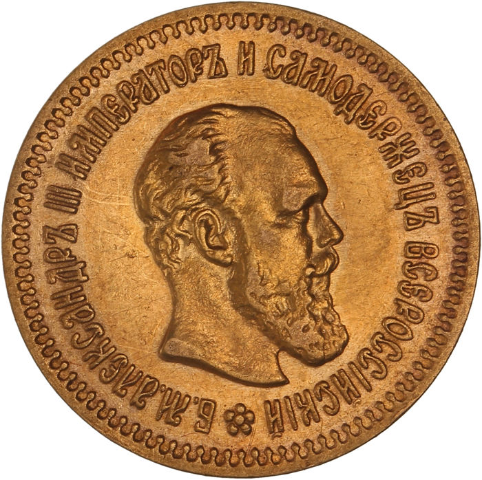 Russia - 5 Roubles 1888 - Alexander III - gold
