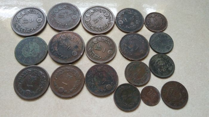 Japan - Rin up to and including 2 Cents 1874/1889 Meiji period (明治時代 Meiji-jidai) (18 pieces)
