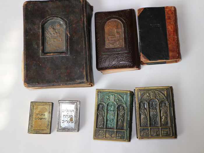Judaica; Lot of 7 Hebrew Prayer books - 40s/50s