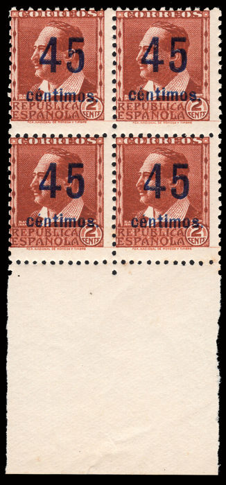Spain 1938 - 2nd Republic Not issued, Blasco Ibañez - Edifil NE28