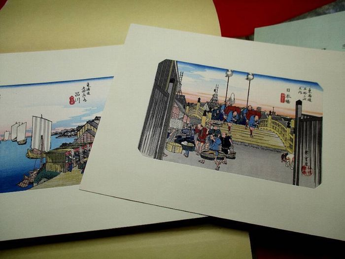 "Set of 55 prints from the series ""The 53 Stations of the Tokaido"" by Utagawa Hiroshige (1797-1858) (reprints) - Japan - ca. 1970-1980"