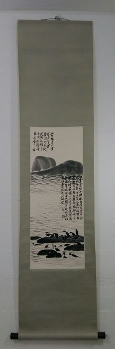Qi Baishi woodblock watermark print by Rong Baozhai, late 20th c