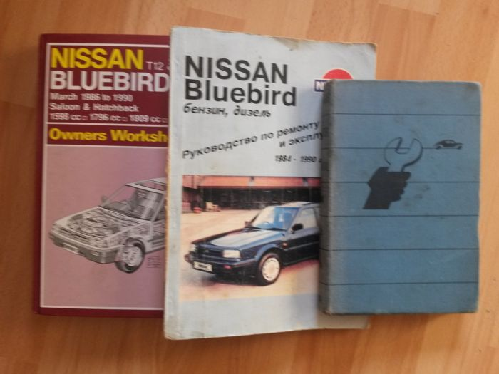 Books - Set of 3 books on car maintenance - Nissan Bluebird and 1940ies British cars